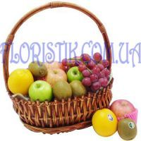 Fruit Basket Generosity